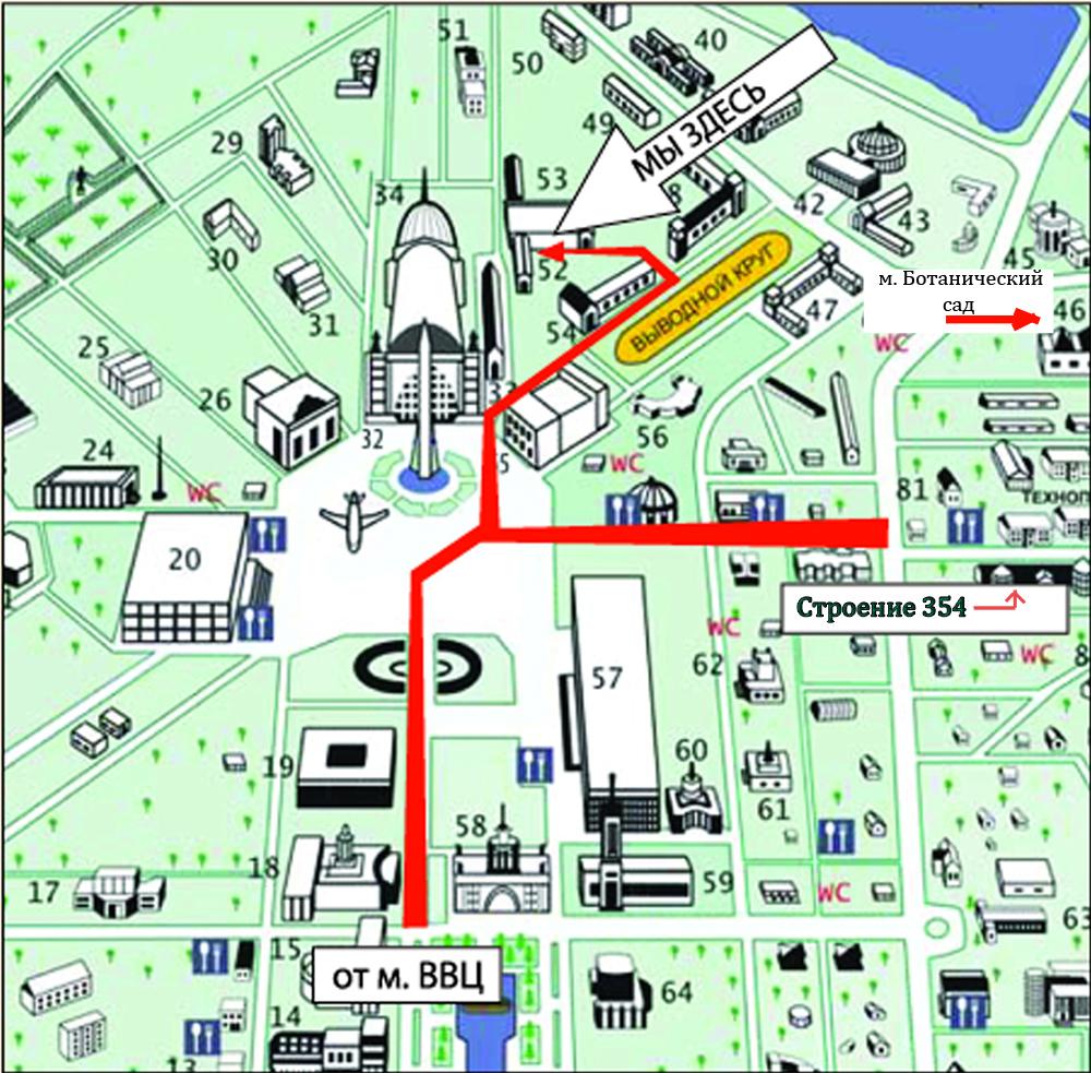Адрес и местонахождение: г. Москва, ВВЦ(ВДНХ), Павильон 53.