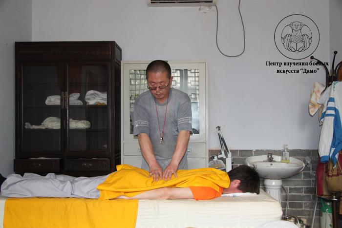 Программа для похудения Центр восточной медицины